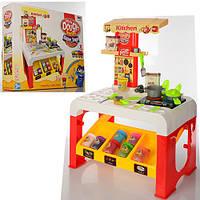 """Игровой набор для лепки """"Кухня"""" MK 0677"""