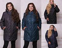 Куртка женская демисезонная №10560 (р.58-72) БАТАЛ
