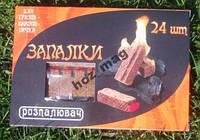 Средство для розжига огня гриля мангала камина