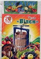 Пресс для ягод, фруктов и овощей 25 л Богатырь дуб