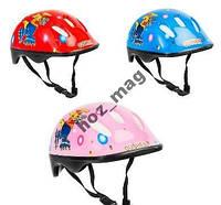 Шлем для роликов, скейта, велосипеда детский