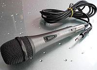 Ручной Вокальный Микрофон Kenwood 2300 am