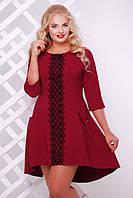Женское трикотажное платье со шлейфом Милана с кружевом цвет бордо до 56 размер