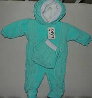 """Детский комбинезон """"довяз"""" для новорожденных, с шапочкой, бирюзовый"""