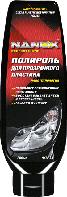 NX8344 Очиститель прозрачного пластика 300мл