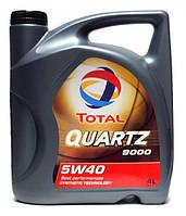 Total Quartz 9000 5w40 4л