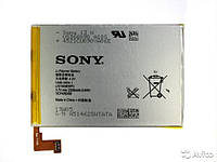 Аккумулятор на Sony C5302 M35h Xperia SP/C5303/