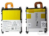 Аккумулятор на Sony LIS1525ERPC (C6902 XPERIA Z1)