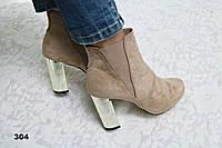 Ботиночки на устойчивом каблуке черные/бежевые