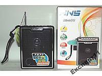Радиоприемник NNS c SD/USB NS-047u