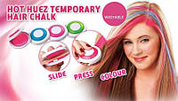 Мелки для волос - 4 цвета , временное окрашивание