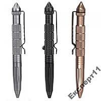 Ручка для самозащиты // ручка для самообороны