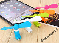 Вентилятор для смартфона с микро USB  6 цветов
