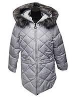 Женская куртка холофайбер, фото 1