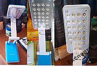 Лампа - светильник - фонарь трансформер 24 LED SMD