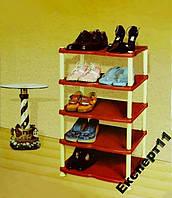 Подставка - полка для обуви - 5 ярусов ( стеллаж )