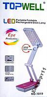 Лампа настольная - светильник - трансформер 24 LED