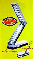 Лампа настольная - светильник - трансформер 57 LED