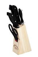 Набор кухонных ножей EMPIRE EM-3118, 7 предметов