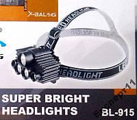 Фонарик налобный Bailong BL-915 5led - 3AAA