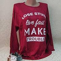 """Тонкий женский свитер, """"Kelebek"""", Турция. Свитеры и кофточки женские. , фото 1"""