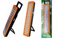 Аккумуляторный светильник - фонарь - лампа YJ-6819