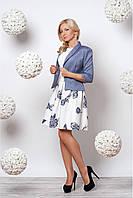 Деловой женский костюм платье молочного цвета с пышной юбкой и пиджак укороченный