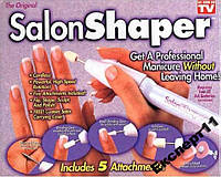 Аппарат для маникюра и педикюра Salon Shaper 7 в 1