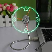 Вентилятор USB + светодиодная подсветка Часы