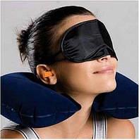 Подушка  для путешествий + маска на глаза + бируши