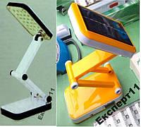 Лампа - светильник - фонарь трансформер 24 LED