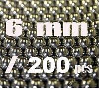 Шарики сталь 6 мм для стрельбы ( рогатка ) 200 шт
