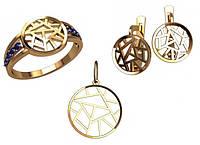Стильный золотой ювелирный набор из кольца сережек и кулона