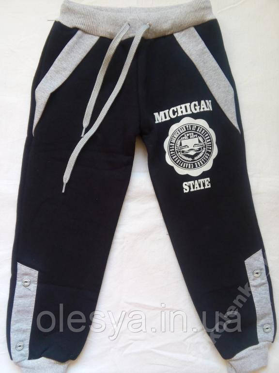 Спортивные штаны на Флисе темно-синие 30 р-р
