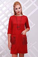 Нежное  и неповторимое платье выполнено в модном в этом сезоне цвете — марсала