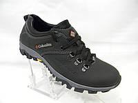 Мужские кожаные кроссовки Columbia model К-7 чёрные р.40-45 натуральная кожа осень-весна Water-Proof