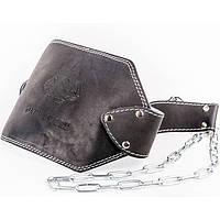 Пояс кожаный для отягощений с цепью OnhillSport OS-0316/1