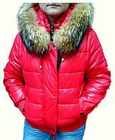 Куртка теплая женская зимняя (Аляска)