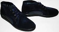 Ботинки мужские осенние Ikoc 1235-4 B, темно синие, на шнурках, нубук, осень/весна.