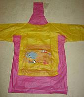 Плащ дождевик детский с местом под ранец,размер L
