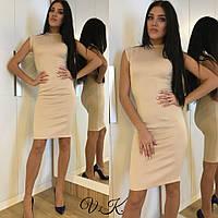 Красивое облегающее женское платье из дайвинга