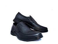Туфли мужские с натуральной кожи Bastion качественные