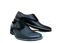 Туфли мужские натуральная кожа стиль синие