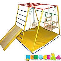 Спортивный детский уголок NEPOSEDA Непоседа