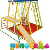 Спортивный детский уголок NEPOSEDA Лидер