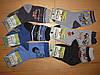 Детские носки для мальчиков оптом Armando 19/22-35/38 pp.