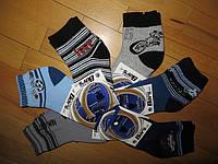 Детские махровые носки для мальчиков оптом Armando 19-22, 23-26, 27-30, 31-34, 35-38 pp., фото 1