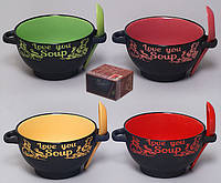Пиала суповая 675мл с ложкой 4 вида Bonadi 344-34 Керамика