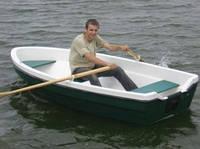Купить лодку «Фортуна»