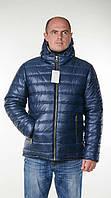 """Стеганная,мужская куртка на меху темно-синего цвета """"Tommy""""."""